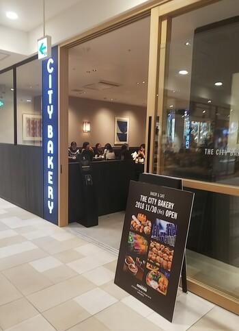 吉祥寺パルコの1Fにあるパン屋さん、シティベーカリーは1990年、ニューヨーク・ユニオンスクエアで開業されました。焼きたてのパンやペイストリーを求め、海外の人も多く足を運ぶ老舗ベーカリーとなっています。