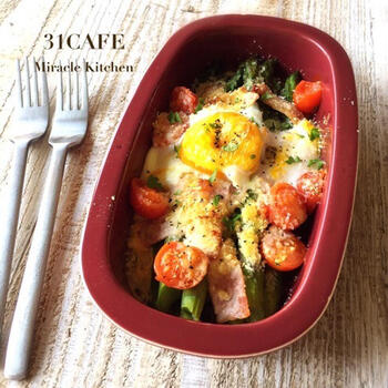 アスパラガスなどの野菜に卵を落としてオーブントースターへ。目玉焼き風に半熟になった卵の黄身をつぶしながら野菜にからめていただきます。まるでカルボナーラのような楽しみ方ですね。