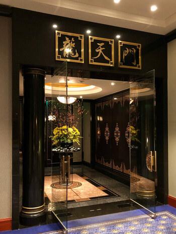 ウェスティンホテル東京の2階にある「龍天門」は、広東料理のレストラン。