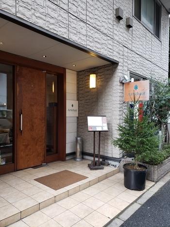 ジビエ料理が有名な「アーティショー」は、恵比寿駅から徒歩10分ほどのところにあります。素材の味を活かした、王道のフレンチを楽しめる人気のお店です。
