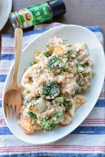 ボリュームのあるサラダが欲しい時におすすめなのが、ブロッコリーとゆで卵を使ったコブサラダ。食べごたえがありながらもヤミツキになります。