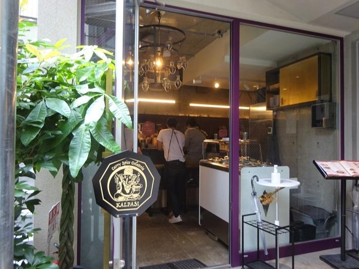 駅からほど近い路地にたたずむ「Curry Spice Gelateria KALPASI」はカレーとジェラートのお店。紫の窓枠や店内のシャンデリアが洗練された印象です。千歳船橋で人気の完全予約制のカレー店「Kalpasi」の姉妹店ですが、こちらは予約不要でカジュアルに美味しいカレーを楽しめます。