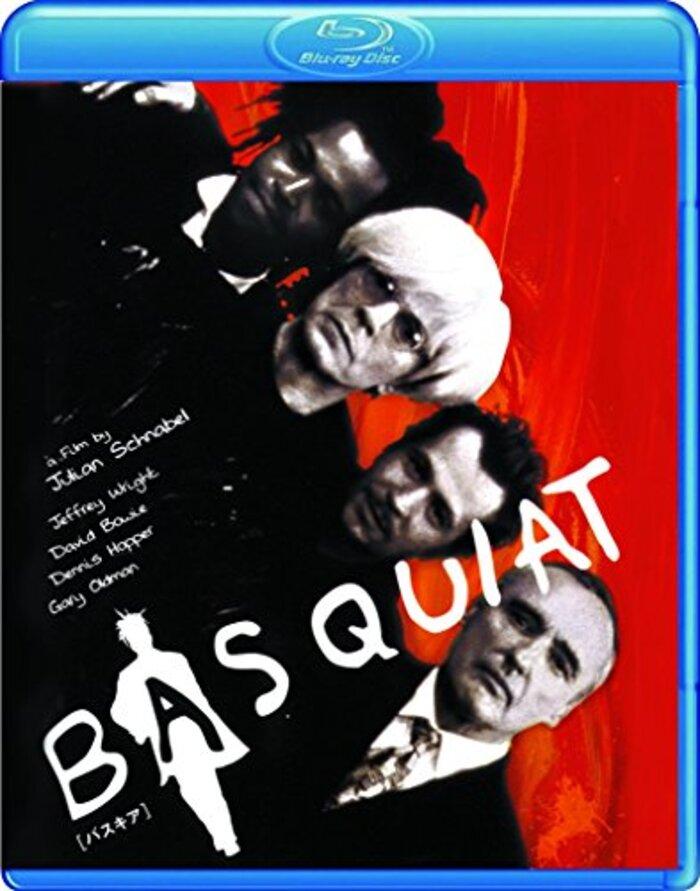 バスキア Blu-ray