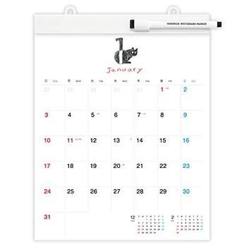 自分らしい手帳を作れることでも有名なほぼ日手帳。こちらのほぼ日カレンダーはホワイトボード仕様になっており、付属のペンで書いたり、消したりすることができるようになっています。  毎日のスケジュールを書き入れるだけではなく、締め切りまでの進捗なども合わせて書きこんでいくことができます。