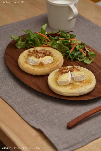 チーズやツナをのせたり、お好みでパテをぬっても美味しいです。いろいろな具材とのコンビネーションを楽しんでみてくださいね。