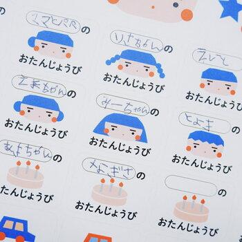 「おたんじょうび」「おでかけ」「おかいもの」「びょういん」など・・・手帳シールのような感覚で使える、60種のオリジナルシール付き。  「おたんじょうび」のシールには名前を書き込めるようになっています。「今日は〇〇ちゃんの誕生日だね!プレゼント一緒に作ろっか♪」と、親子の会話も弾みそうです*