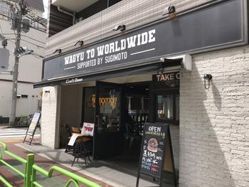 グルメバーガーが人気の「wagyu to worldwide (ワギュートゥーワールドワイド)」。駅から歩いて2~3分とアクセスが良いので、お仕事の合間にサクッと立ち寄れる手軽さも魅力ですね。
