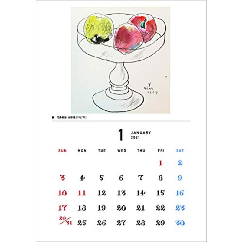 花森安治カレンダー2021 ポストカードタイプ