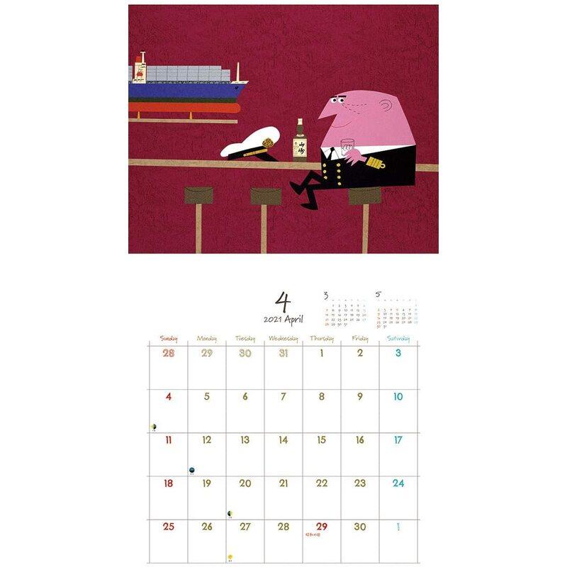 柳原良平 2021年 カレンダー 壁掛け CL-498