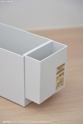 1つ目は「ポリプロピレンファイルボックス用・ポケット」。  サイズは約幅9×奥行4×高さ10cmで、ファイルボックス・スタンダードタイプの幅にぴったりサイズ。200円しないお手頃価格なのも嬉しいですね。