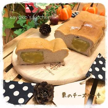 黒糖のこっくりした風味と栗の優しい甘味は相性抜群。そこにチーズケーキの酸味がプラスされることで、さらにさっぱり食べやすいスイーツに。