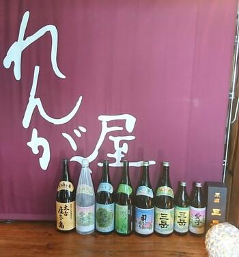「三岳」や「愛子」といった屋久島産の焼酎も楽しめます。屋久島の特産のたんかんを使ったたんかん酒やたんかんサワーもありますよ。お酒が飲めない人にはたんかんジュースがおすすめ。