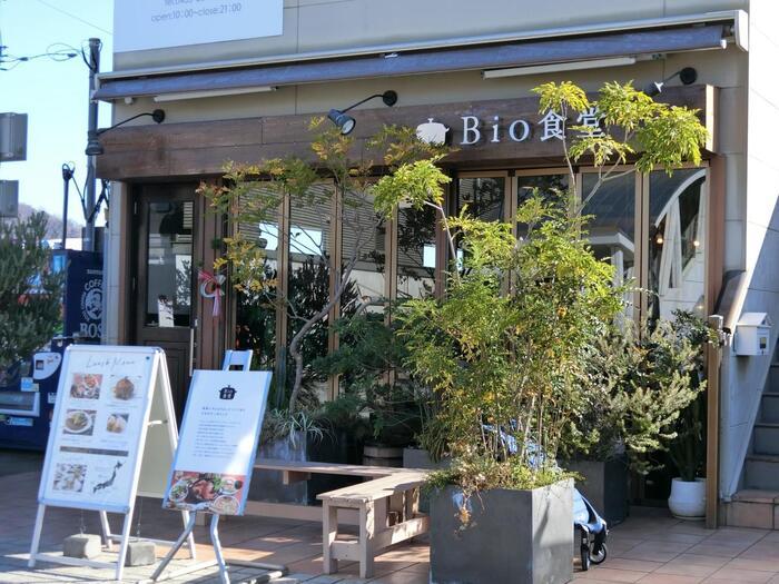 """秦野駅南口すぐにある「BIO食堂」は、野菜や肉、加工品や調味料といった食材だけでなく、飲料も含めて、全て""""有機栽培、無農薬、無添加""""にこだわるオーガニックレストランです。"""