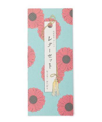日本橋に店舗を構え、和紙の老舗として有名な「はいばら」。200年以上の歴史を持つ和紙店が手掛けるレターセットは、ファッションブランド「VIS(ビス)」とのコラボアイテムです。