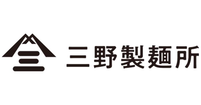 香川県高松市にある讃岐うどんの製麺所です。小麦と水、塩のみで作る本物のうどん作りをモットーとして、安全&安心でおいしいうどんを味わうことができます。特に乾燥うどんは独自の開発がされていて、本格的なコシのある讃岐うどんを家庭で楽しめます。