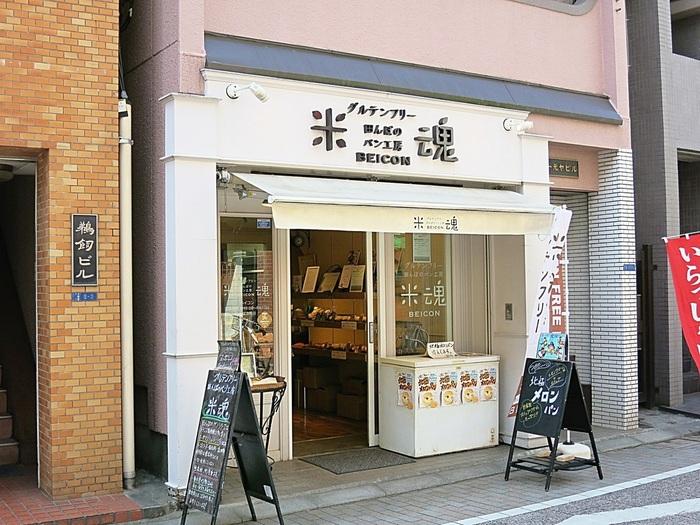 国産米100%の米粉で作る米粉パン専門店「グルテンフリー田んぼのパン工房 米魂 戸越銀座本店」。小麦粉とは違う、お米のやさしい風味を堪能できますよ。