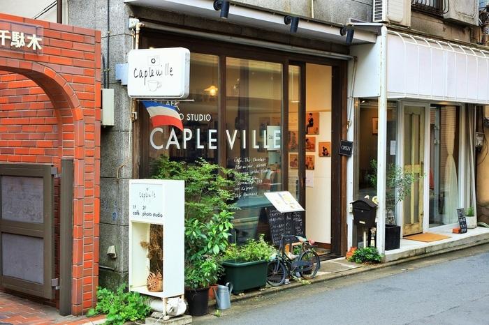 下町風情が残る谷中エリア。千代田線の千駄木駅から歩いて2~3分のところにある「ケープルヴィル」は、1Fがブックカフェで2Fが写真館になっています。