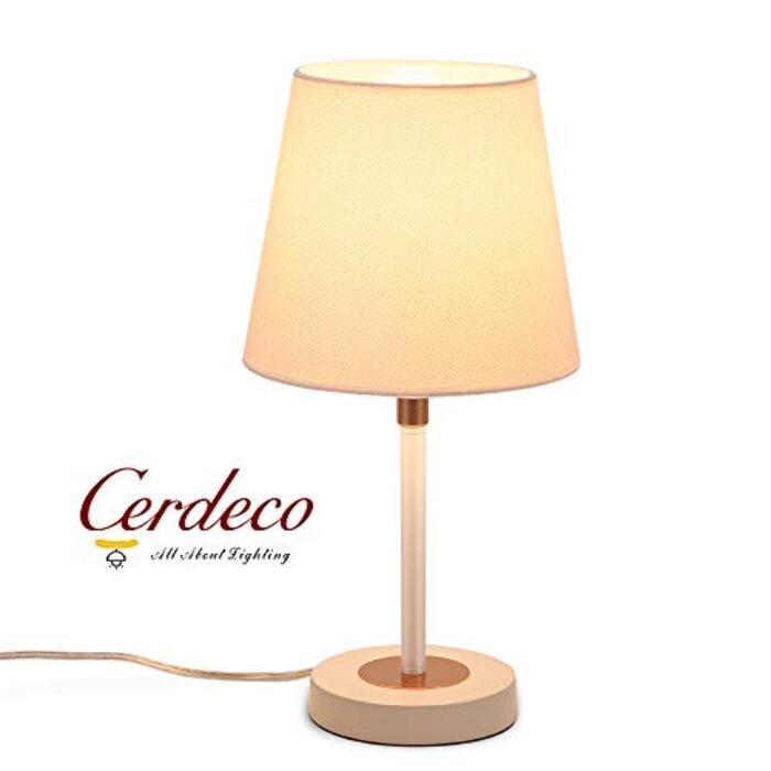 Cerdeco|テーブルランプ 高級感のあるシックな佇まい 真鍮こだわり