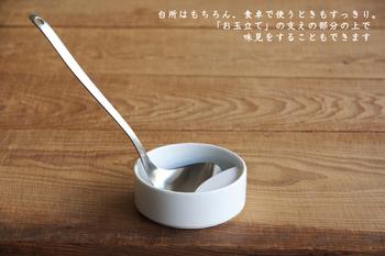 どんな食卓にもシンプルにマッチする、有田焼のお玉立て。φ100×H40(mm)と小ぶりなのでキッチンや食卓で邪魔にならず、見た目もスッキリ。