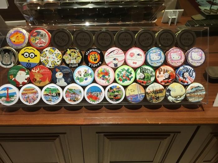 ミニゴーフルの缶は様々な絵柄になっていて、神戸六景の他に人気のキャラクターが描かれているものもあるので、お子さんへのお土産にもおすすめです。