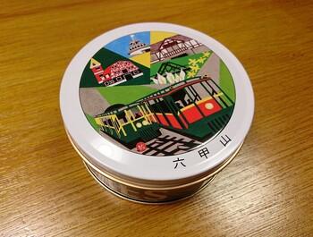 全国の百貨店でも買えるゴーフルですが、缶に神戸の風景が描かれた「神戸六景ミニゴーフル」ならさらに神戸らしいお土産になるはず。六甲山の他、ポートタワー、風見鶏の館、南京町など観光でも人気のスポットがゴーフルの缶になっています。