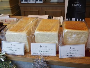 食パンはS(1斤)・M(1.5斤)L(2斤)の3種類。Sは1人で食べるのにちょうどいいサイズ。好きなサイズを選べるのはうれしいですね。