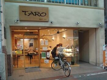 「タローパン」は、1929年にオープンした老舗のパン屋さん。阪急石橋駅から商店街を進み、大阪大学方面に進むとおしゃれな店構えが見えてきます。仕込みから焼き上げまで店内で行っており、パン職人が一つ一つ手出づくり。その味わいは、90年にわたって地域のお客さんに愛されてきました。