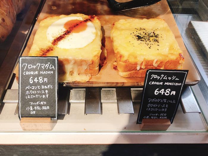 自慢の食パンを使ったトーストやサンドも大人気!こちらのクロックムッシュは、アボカド、生ハム、ホワイトソースを食パンで挟んで、たっぷりのチーズをのせた人気メニューです。ボリュームたっぷりで、一度食べると濃厚な美味しさの虜に♪卵がのったクロックマダムやサンドなど、食パンをいろんなアレンジで堪能できます。