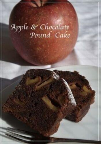 甘酸っぱいりんごとスイートなチョコレートも好相性ですね。みんなに喜ばれる定番おやつのパウンドケーキにしてみましょう。りんごがごろごろ入って、濃厚さと爽やかさがいいバランスです。