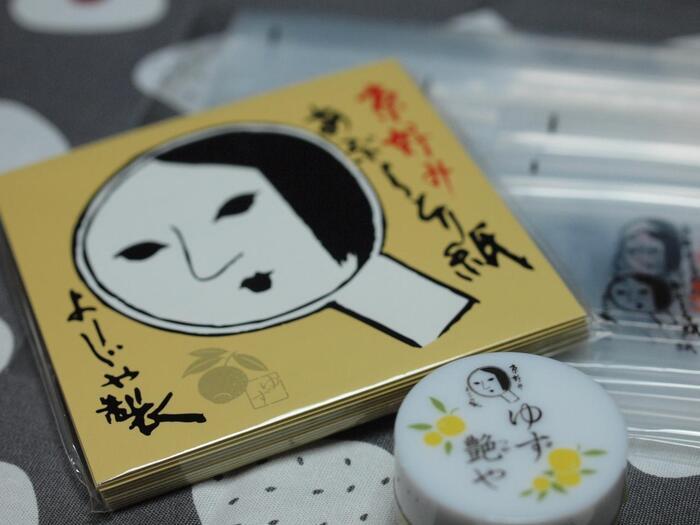 あぶらとり紙と言えば、京都の老舗コスメブランド「よーじや」を真っ先に思い浮かべる方も多いでしょう。京都のお土産としても人気の品です。厳選された特殊和紙は、肌へのやさしさも吸収力もピカイチ!リピーターが多いのも頷けます。