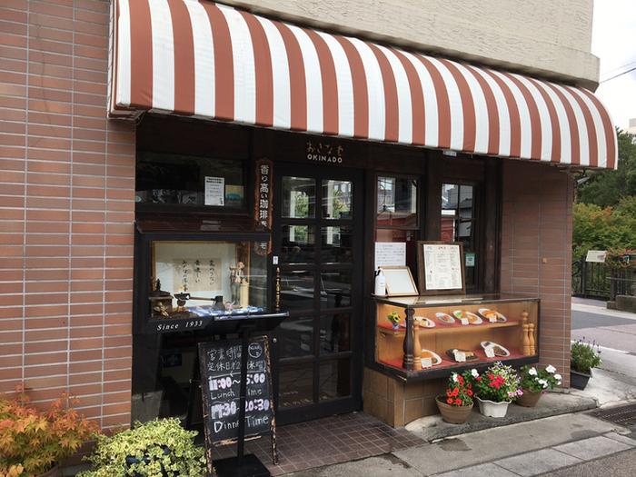 美味しいお店がたくさんある松本で、地元民にも観光客にも愛される老舗洋食屋さん「おきな堂」。松本駅から徒歩約10分のところにあります。