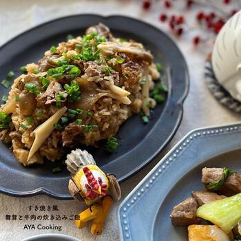 牛肉と舞茸を炊飯器で炊き込む、すき焼き風の簡単ごちそうご飯。牛肉や舞茸のうまみがご飯にしみ込んで、たまらない味わい。おにぎりにするのもいいかも。