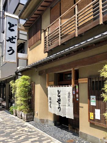 かっぱ橋道具街通りから少し奥に入ったところにある「飯田屋」は、明治創業の老舗どじょう料理店です。趣きのある古風なお店で、江戸の味を満喫しましょう。