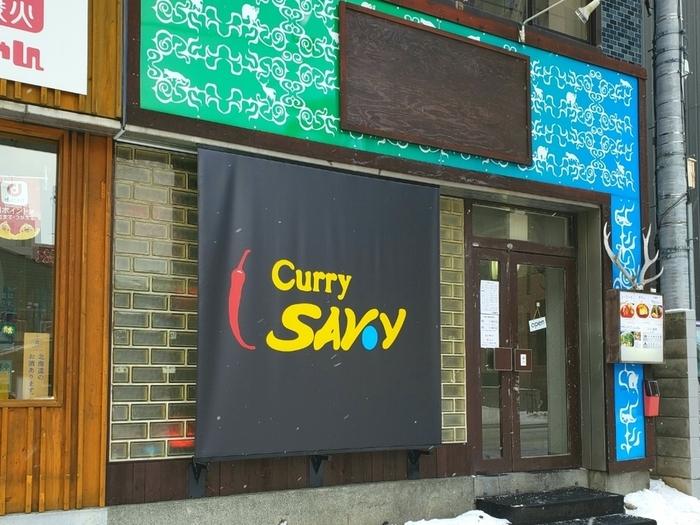 このロゴを見て「懐かしい!」と思う札幌のスープカレーファンも多いのでは?以前は中央区・電車通り沿いにあった人気の老舗、「カリー・ディ・サヴォイ」。惜しまれながら2017年に閉店したお店が、翌年、場所を変えて復活オープン。現在のお店は札幌駅北口付近にあります。