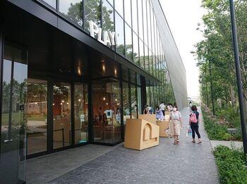 PLAY! MUSEUMは、年間を通して有名な絵本作家を紹介する「常設展」、さらに作家や作品をユニークな視点で特集する体感型の「企画展」の2本立ての美術館です。大人から子供まで全ての人が楽しめるアート施設でみずみずしい感性を磨いてみませんか?
