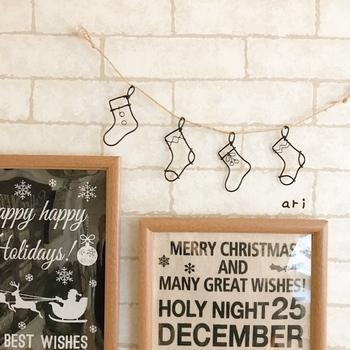 お部屋の一角にさりげなくクリスマスの雰囲気を演出したいときにピッタリの、ワイヤーのミニ靴下。ワイヤーと麻ひもの組み合わせのガーランドは、ナチュラルなお部屋にもシックなお部屋にも似合います。