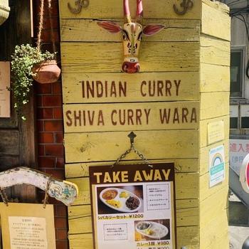 「shiva curry wara(シバカリーワラ)」は、本場顔負けの美味しさで、多くのインドカレーファンから絶大な支持を集めているお店です。三軒茶屋駅から徒歩約3分の場所にあります。