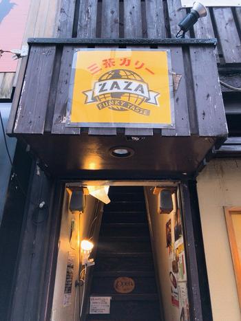 カレーの激戦区でもある三軒茶屋には、魅力的なカレーライス屋さんが数多くあります。その中の代表格である「ZAZA(ザザ)」は、世田谷線の三軒茶屋駅から徒歩約5分の場所にあります。