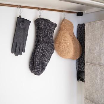バラバラになりやすい手袋や靴下は、クリップでまとめて収納しておくと片方だけどこ?なんて事になりません。ぶらさげておけばスペースを有効に使え、取り出しやすさも◎です。