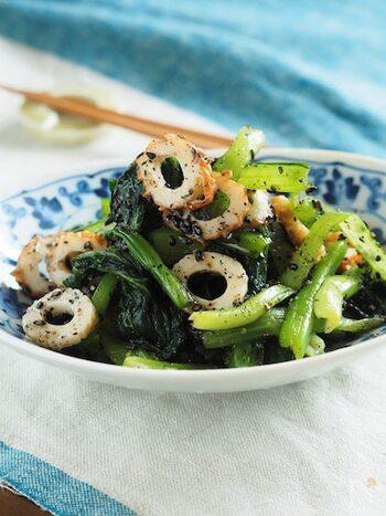 お弁当や夕食の副菜に作り置きしておくと便利なごま和えも、黒ごまで作ると新鮮。白ごまより旨味がアップします。