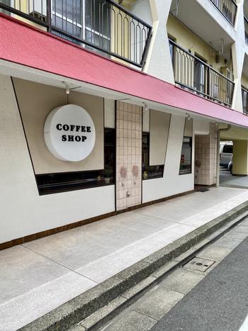 東武東上線・大山駅から歩いて約3分の場所にある「ピノキオ」。住宅街に佇む昔ながらの喫茶店で、地元の人を中心に幅広い層から愛される人気店です。