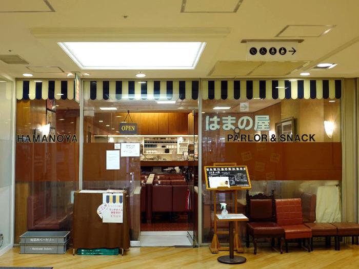 JR有楽町駅より歩いて約1分、新有楽町ビルのB1Fにある「はまの屋パーラー」。いつ訪れてもたくさんの人で賑わう人気店です。サンドイッチだけでなく、甘味も美味しいので、ちょっと休憩したい時にも立ち寄りたいお店です。