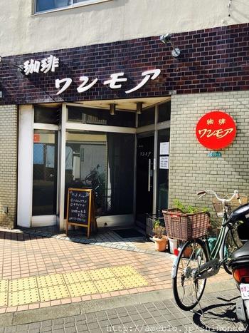 総武線・平井駅から歩いて、約2分の場所にある「ワンモア」。レトロな佇まいの看板は、創業当時から変わらず。地元民だけでなく、遠方から訪れるファンも多いお店です。