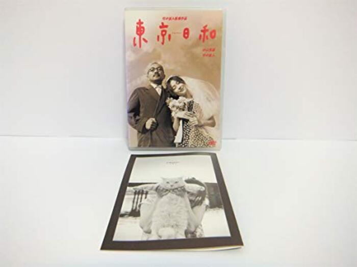 東京日和 [DVD]