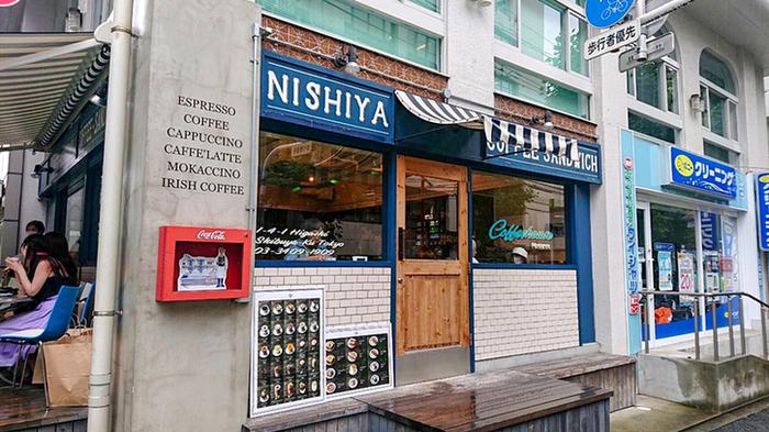 2店舗目も渋谷から「コーヒーハウス ニシヤ」というお店。駅から徒歩約8分の場所にあります。外国風の外観がお洒落で、テラス席もあります。