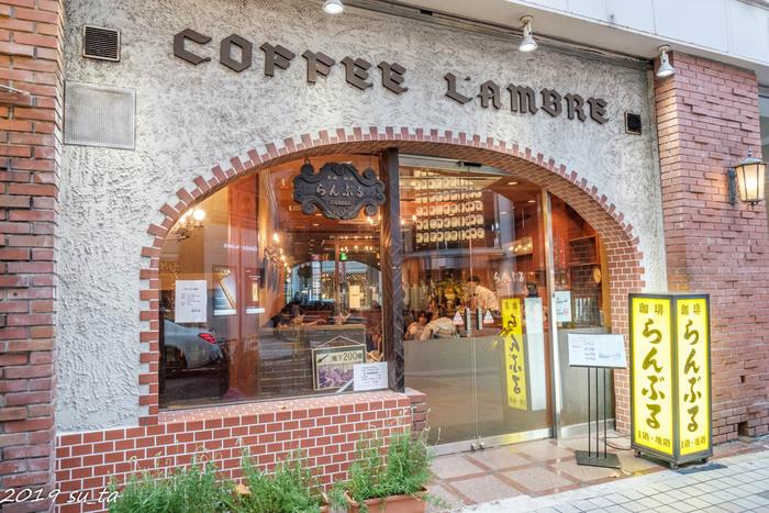 3店舗目は、新宿駅から徒歩約5分の場所にある「名曲・珈琲 新宿 らんぶる」。店名からして昭和の香りがするこちらのお店は、1950年創業の老舗店です。