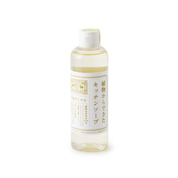 中川政七商店の「植物からできたキッチンソープ」。化粧品のような品質と手肌へのやさしさを追求した、植物由来成分使用の食器洗い用石けんです。