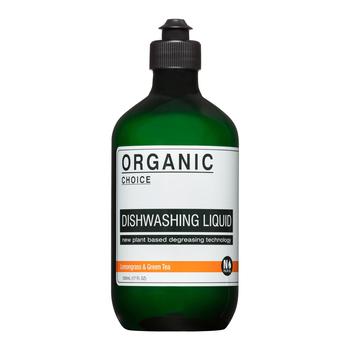 こちらはディッシュウォッシングリキッド。レモングラスとレモンオイルにグリーンティを合わせたシトラス系の香りで、爽やかですっきりとした洗い心地。シンプルでスタイリッシュなパッケージもかっこいいですね。