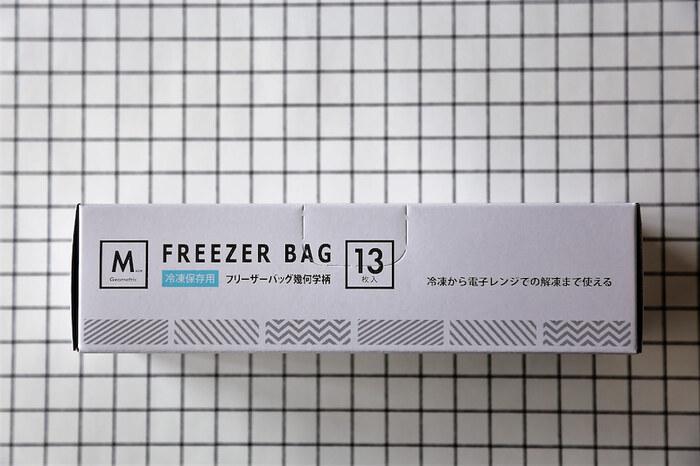 パッケージもこんなにシンプル。目立つ色柄のパッケージのジッパーバッグが多いですが、これなら生活感を隠せますね。
