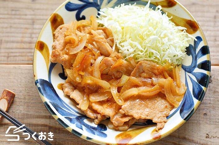 人気の定番料理、豚肉のしょうが焼きのレシピです。漬けて焼くだけなので簡単。みそを使うとコクが出て、お肉もやわらかくなります。濃いめの味付けでご飯が進む味!